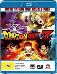 Dragon Ball Z: Super Saiyan God Double Pack [Import]