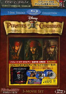Pirates of the Caribbean Blu-ray Trilogy Set