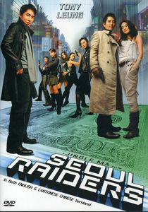 Seoul Raiders [Widescreen]
