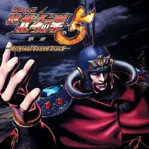 Pachinko Cr Hokuto No Ken 5 -H (Original Soundtrack) [Import]