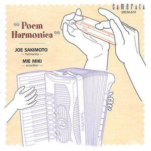 Poem Harmonica: Music for Harmonica & Accordion