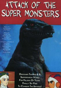 Attack of the Super Monsters