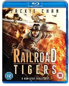 Railroad Tigers [Import]