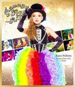 Kanayan Tour 2012 Arena [Import]