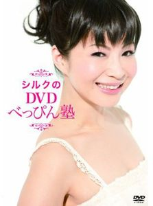 Silk 1st DVD [Import]