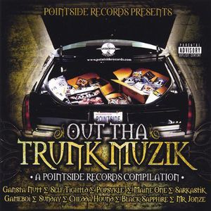 Out Tha Trunk Muzik /  Various