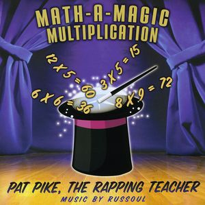 Math a Magic Multiplication