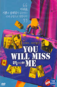 You Will Miss Me [Import]