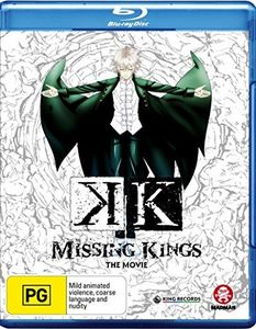 K' The Movie: Missing Kings