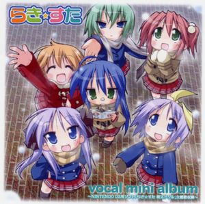Raki Sta Vocal Mini Album (Original Soundtrack) [Import]