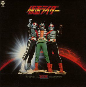 Animex 1200: BGM Collection [Import]