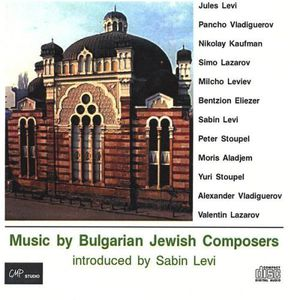 Music By Bulgarian Jewish Composers-Introduced By