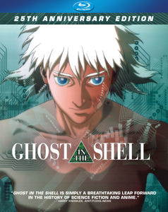 Ghost in the Shell 25th Anniversary