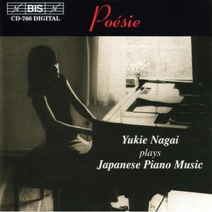 Japanese Piano Music /  Various