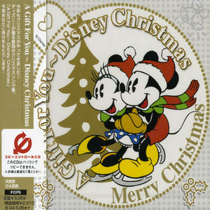 Disney Christmas Collection /  Various [Import]