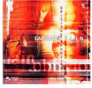 Galerians Rion (Original Soundtrack) [Import]