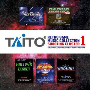 Retro Game Music Collection 1: Shooting Cluster [Import]
