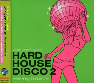 Hard House Disco 2 [Import]