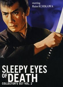 Sleepy Eyes Of Death Collectors Set, Vol. 2