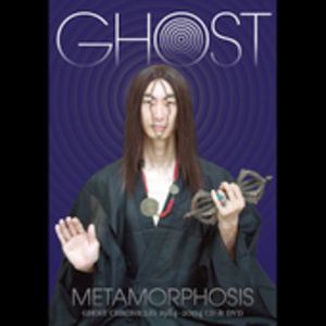 Metamorphosis: Ghost Chronicles 1984-2004 [DVD and CD]
