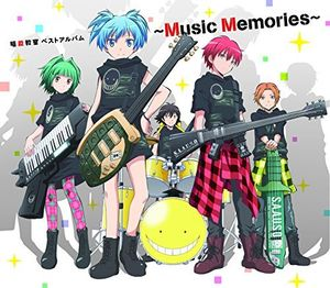 Best Album -Music Memories- (Original Soundtrack) [Import]