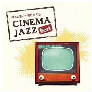Cinema Jazz Best [Import]