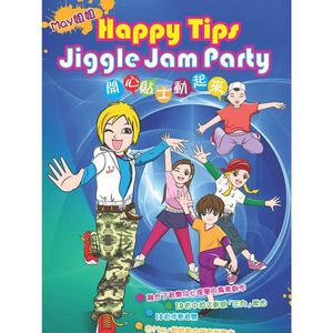May Jiejie: Happy Tips Jiggle Jam Party