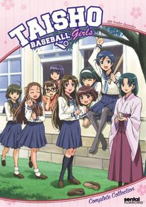 Taisho Baseball Girls: Complete Collection [WS] [Subtitles]