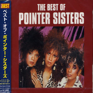Best of Pointer Sisters [Import]