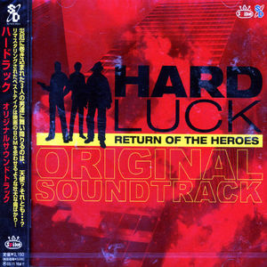 Hardluck (Original Soundtrack) [Import]