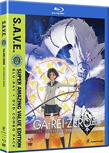 Garei Zero: Complete Series Box Set