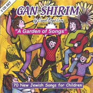 Gan Shirim Garden of Songs
