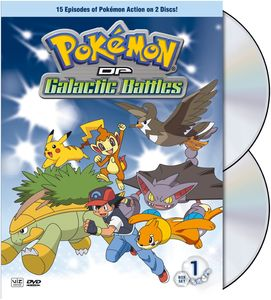 Pokemon: Diamond and Pearl Galactic Battles Gift Set, Vol. 1 [Full Frame] [2 Discs]