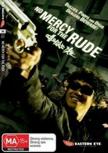 No Mercy for the Rude [Import]