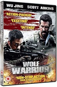 Wolf Warrior [Import]