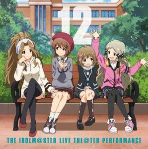 Idolmaster Live Theater Pence 12 (Original Soundtrack) [Import]