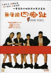 Four Toes [Import]