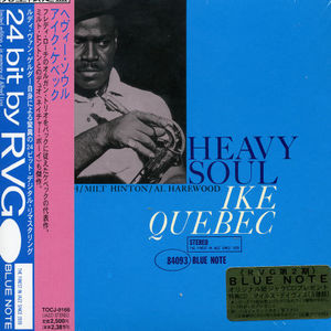 Heavy Soul [Limited Edition] [Remastered] [Import]