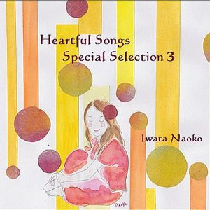 Heartful Songs Special Selection 3