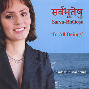 In All Beings' Sarva-Bhuteshu