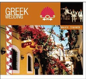 Music Travels: Greek Wedding /  Various [Import]