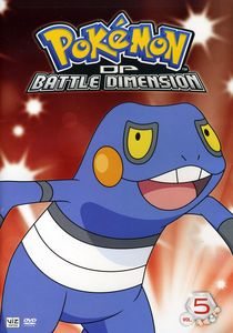 Pokemon: Diamond and Pearl Battle Dimension: Volume 5