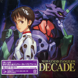 Neon Genesis Evangelion 10th Anniversary (Original Soundtrack) [Import]