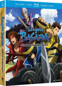 Sengoku Basara - End Of Judgement - Comp Series