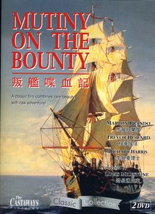 Mutiny on the Bounty [Import]