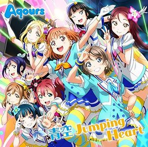TV Anime [Love Live!Sunshine!!] Op Shudaika (Original Soundtrack) [Import]