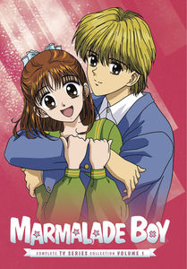 Marmalade Boy Complete Collection Part 1