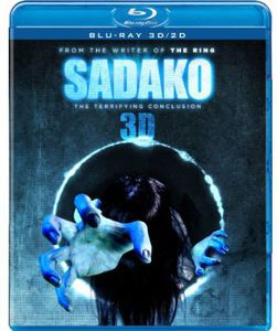 Sadako - Ring 3 [3D]