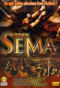 Sema the Warrior of Ayodhaya