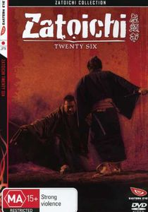 Zatoichi 26 (Pal/ Region 4) [Import]